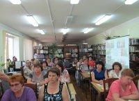 Семинар библиотечных работников