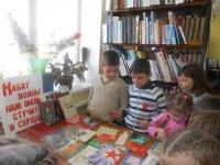 Час мужества «Дети - герои Великой Отечественной войны»