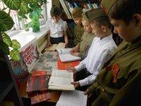 «Читаем детям о войне»