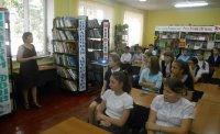 Исторический экскурс «Возникновение письменности»