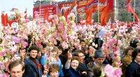 1 мая — Праздник Весны и Труда.