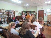 Неделя «Живой классики» в библиотеке для старшеклассников.
